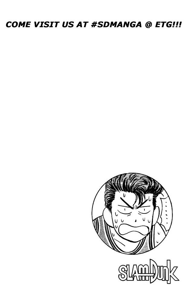 Slam Dunk Chapter 45  Online Free Manga Read Image 21