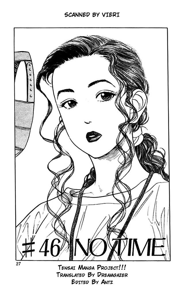 Slam Dunk Chapter 46  Online Free Manga Read Image 1