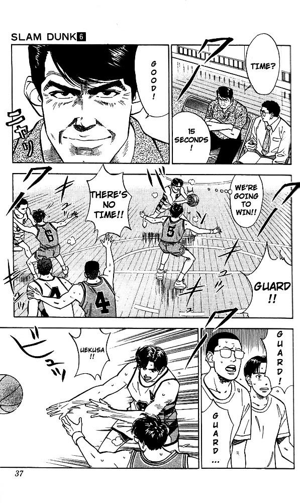 Slam Dunk Chapter 46  Online Free Manga Read Image 10