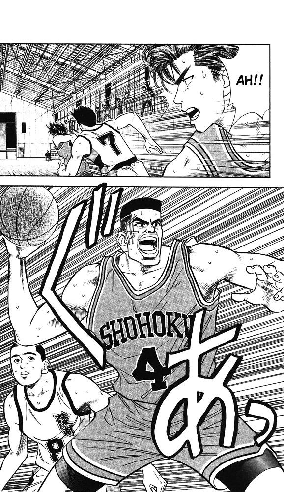 Slam Dunk Chapter 46  Online Free Manga Read Image 13