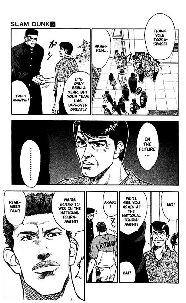 Slam Dunk Chapter 48  Online Free Manga Read Image 15