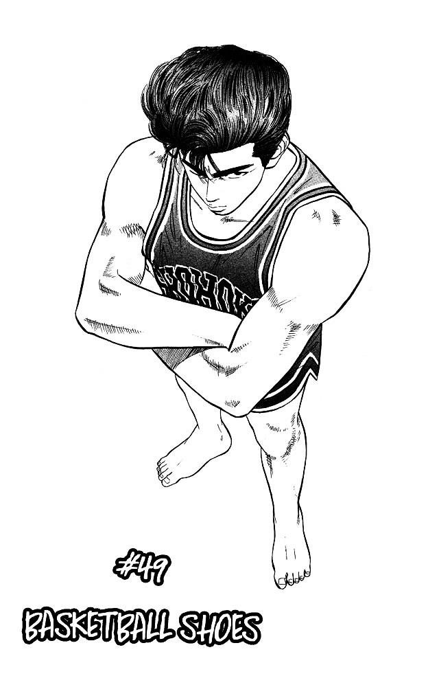 Slam Dunk Chapter 49  Online Free Manga Read Image 1