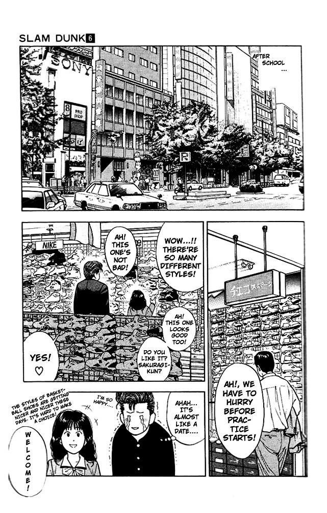 Slam Dunk Chapter 49  Online Free Manga Read Image 11