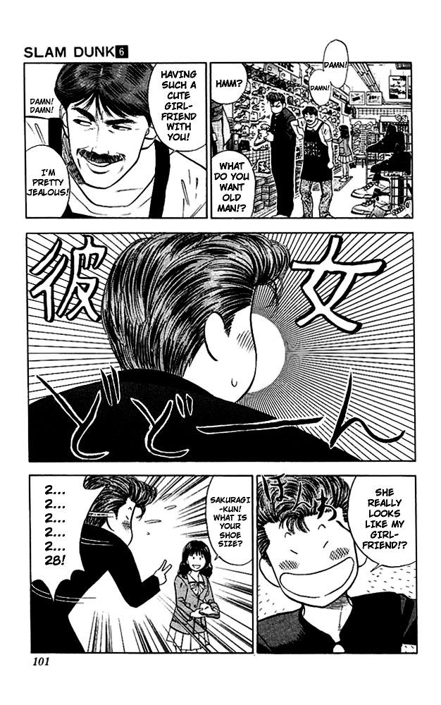 Slam Dunk Chapter 49  Online Free Manga Read Image 13