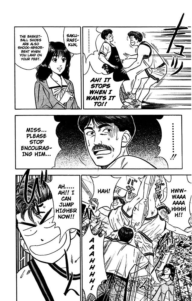Slam Dunk Chapter 49  Online Free Manga Read Image 16