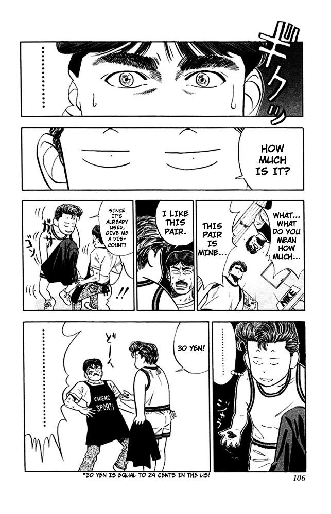 Slam Dunk Chapter 49  Online Free Manga Read Image 18