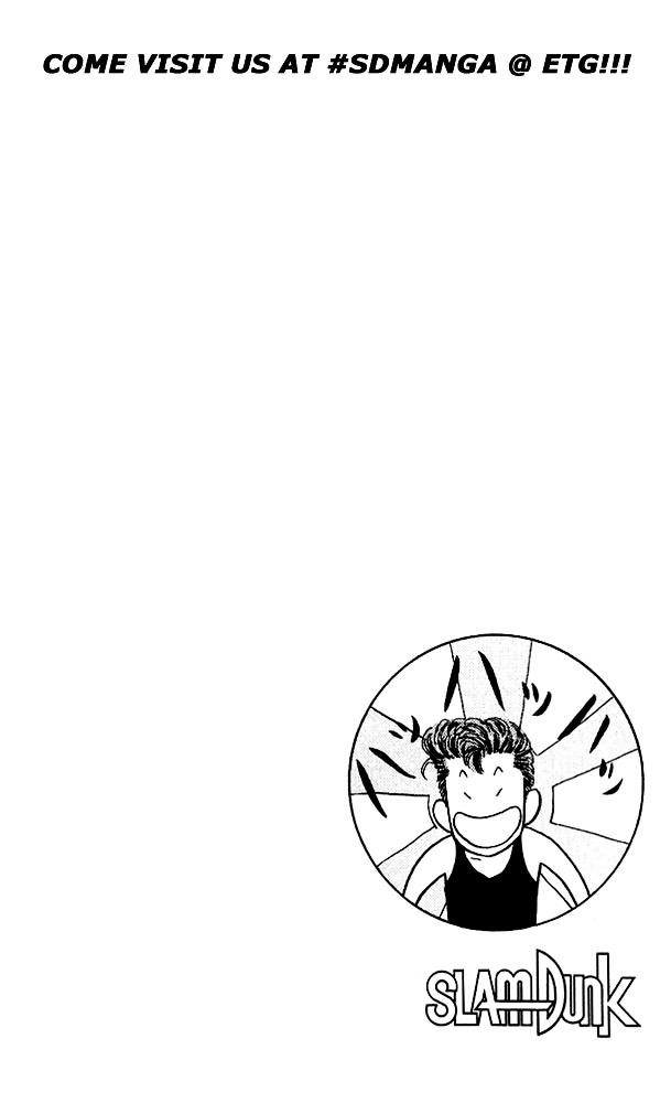 Slam Dunk Chapter 49  Online Free Manga Read Image 20