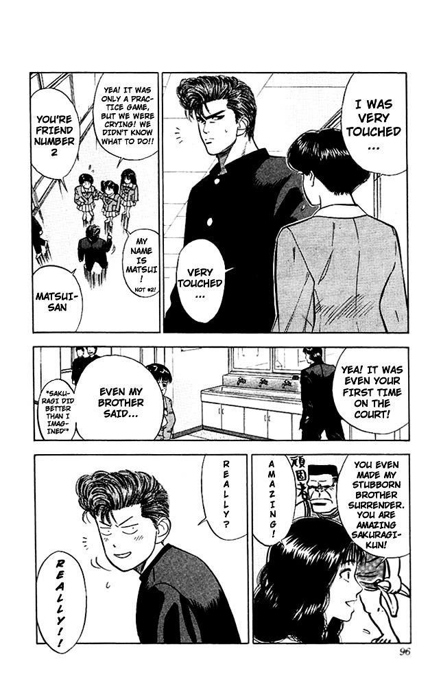 Slam Dunk Chapter 49  Online Free Manga Read Image 8