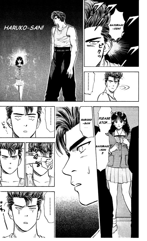 Slam Dunk Chapter 5  Online Free Manga Read Image 13
