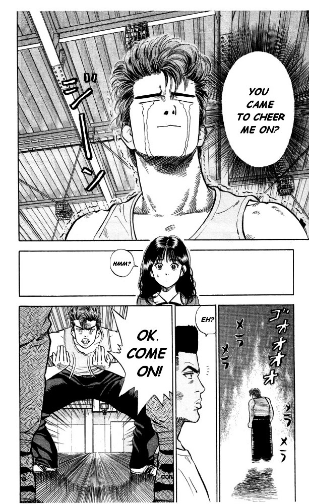 Slam Dunk Chapter 5  Online Free Manga Read Image 14