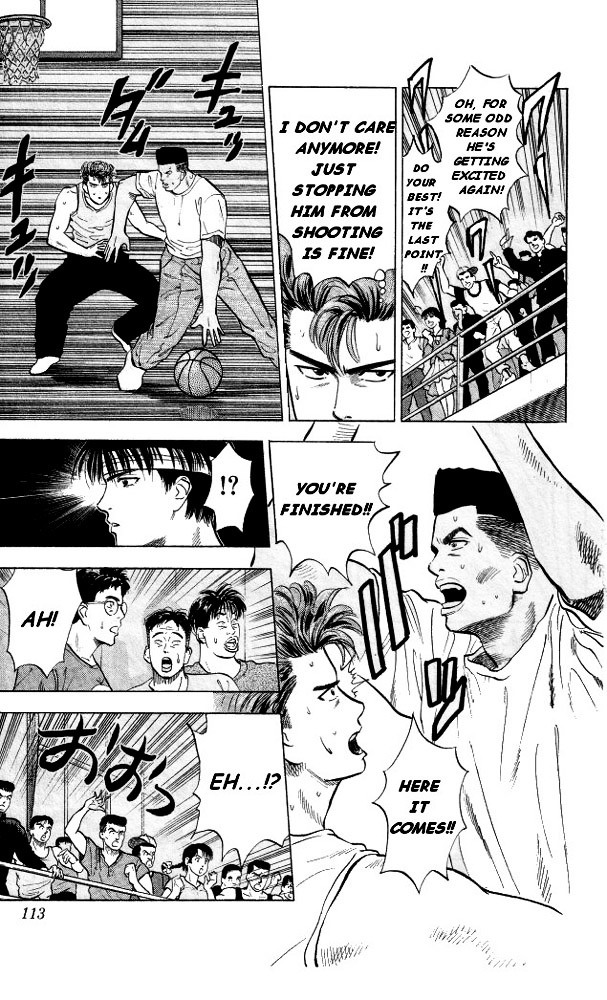 Slam Dunk Chapter 5  Online Free Manga Read Image 15