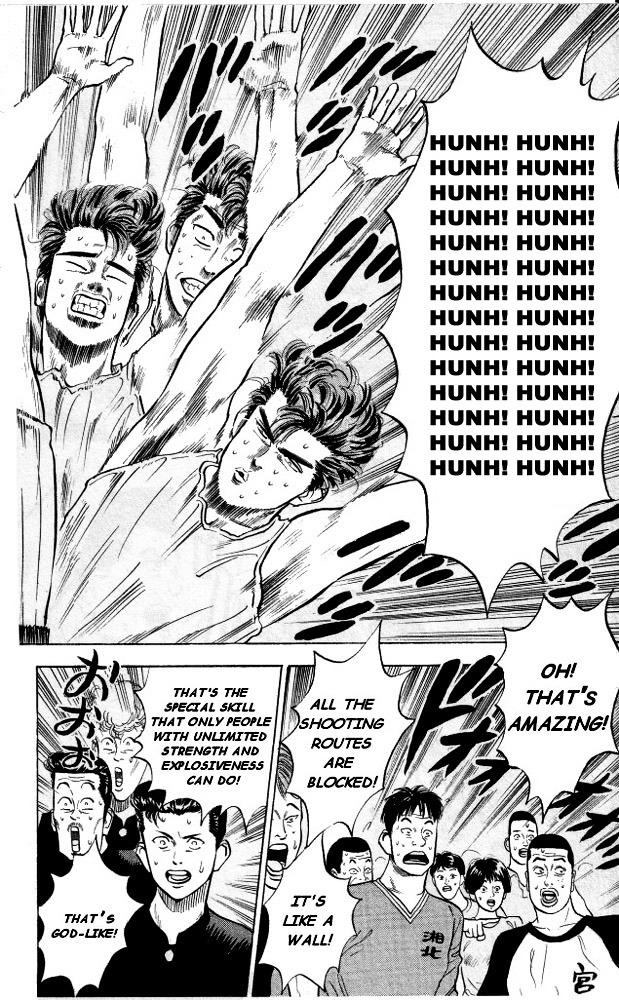 Slam Dunk Chapter 5  Online Free Manga Read Image 16