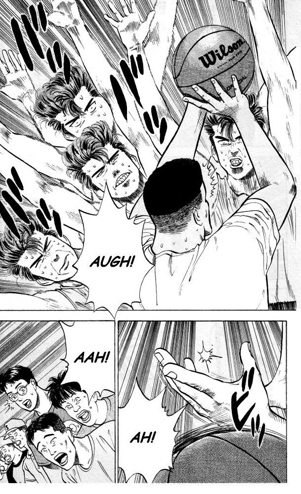 Slam Dunk Chapter 5  Online Free Manga Read Image 17