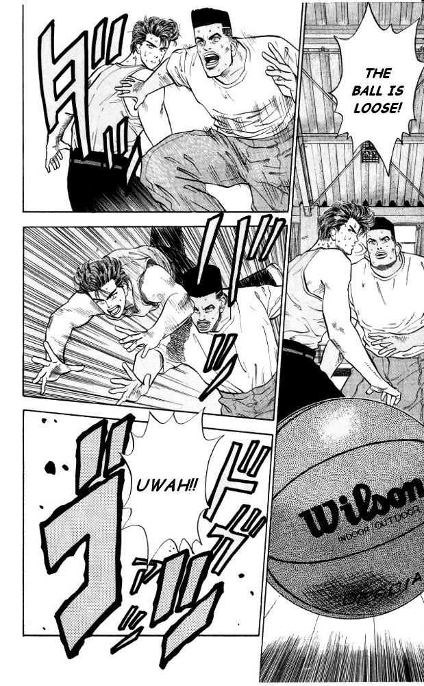 Slam Dunk Chapter 5  Online Free Manga Read Image 18