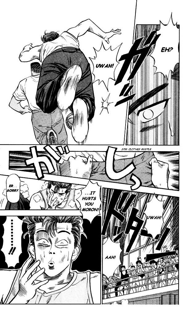 Slam Dunk Chapter 5  Online Free Manga Read Image 7