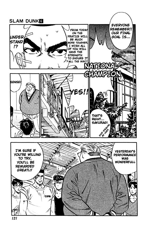 Slam Dunk Chapter 50  Online Free Manga Read Image 13