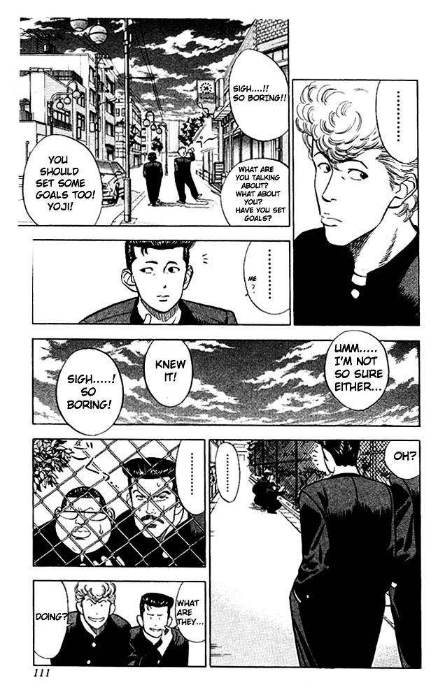 Slam Dunk Chapter 50  Online Free Manga Read Image 3