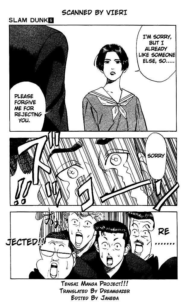Slam Dunk Chapter 50  Online Free Manga Read Image 5
