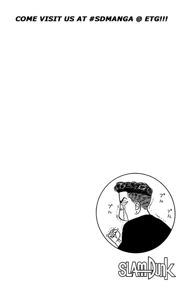 Slam Dunk Chapter 51  Online Free Manga Read Image 19