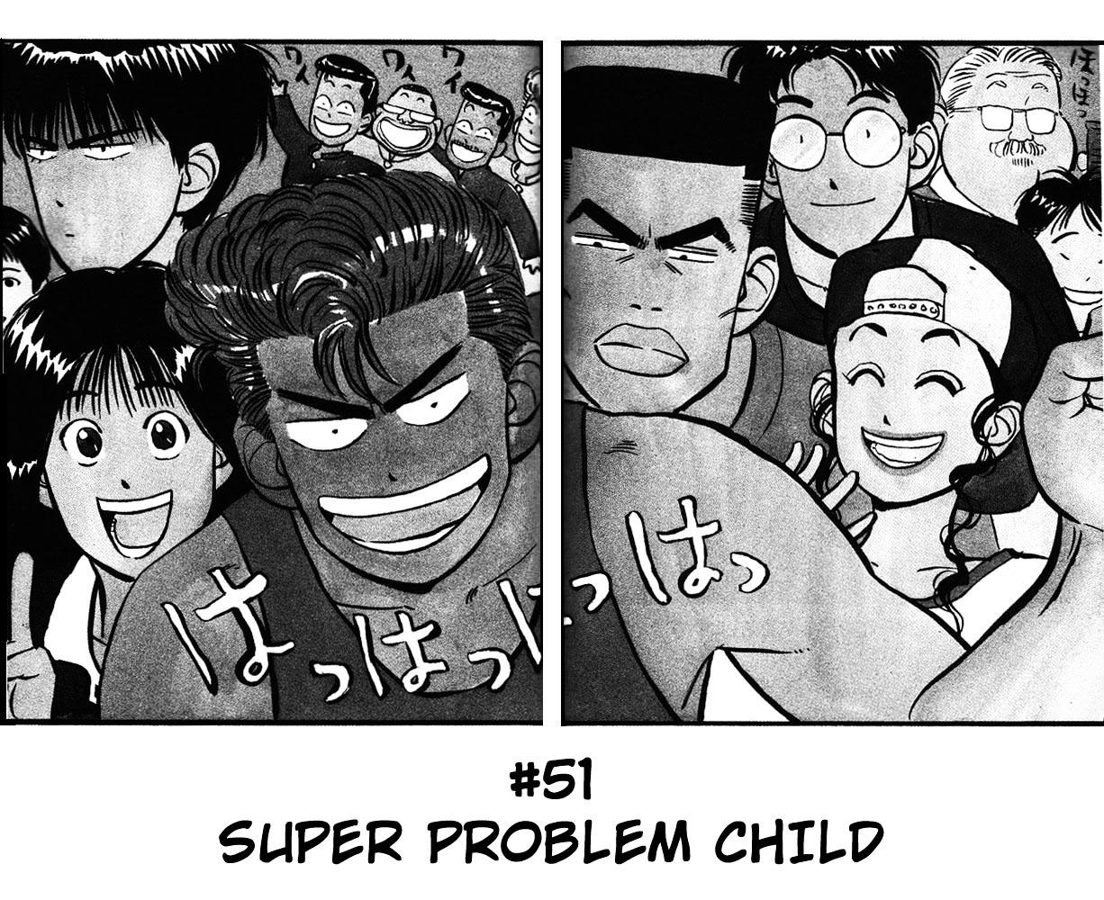Slam Dunk Chapter 51  Online Free Manga Read Image 2