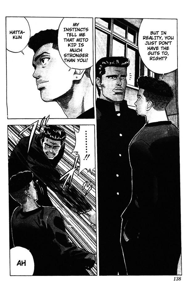 Slam Dunk Chapter 51  Online Free Manga Read Image 9