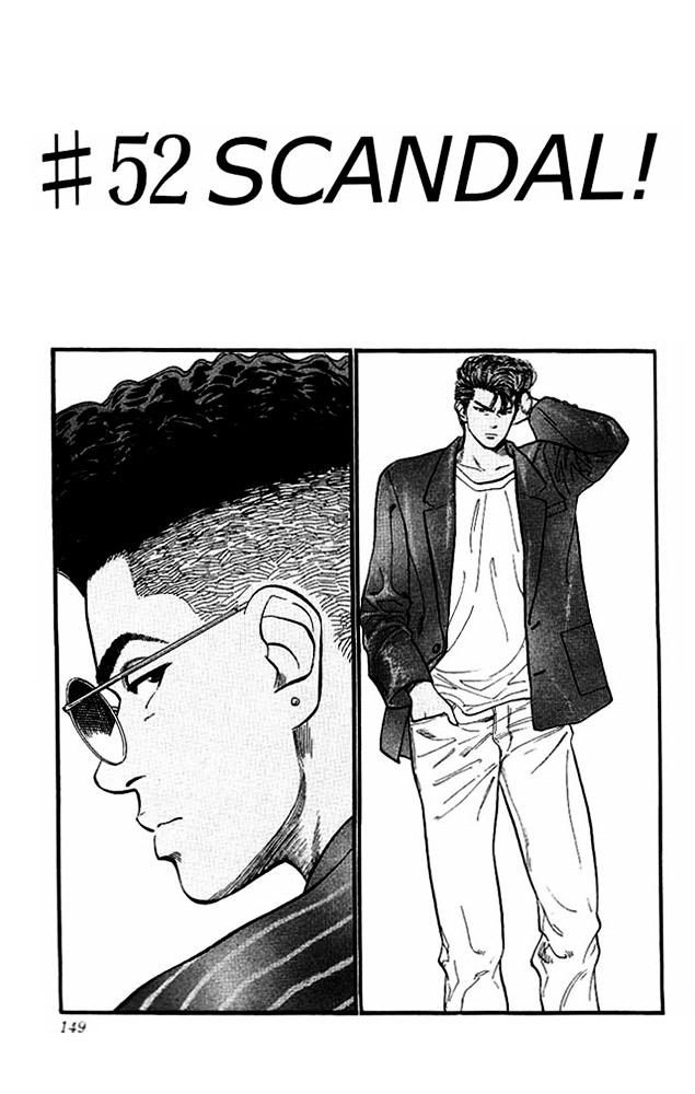 Slam Dunk Chapter 52  Online Free Manga Read Image 1