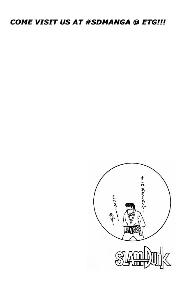 Slam Dunk Chapter 52  Online Free Manga Read Image 20