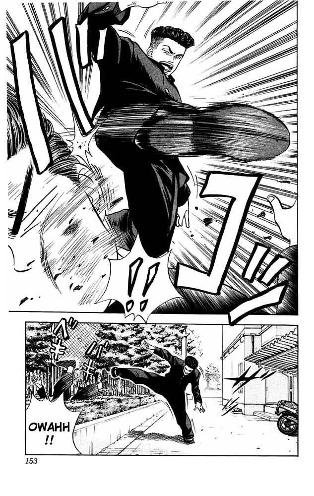 Slam Dunk Chapter 52  Online Free Manga Read Image 5