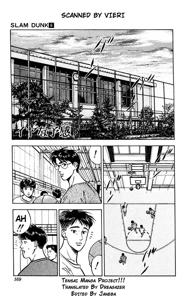 Slam Dunk Chapter 53  Online Free Manga Read Image 1