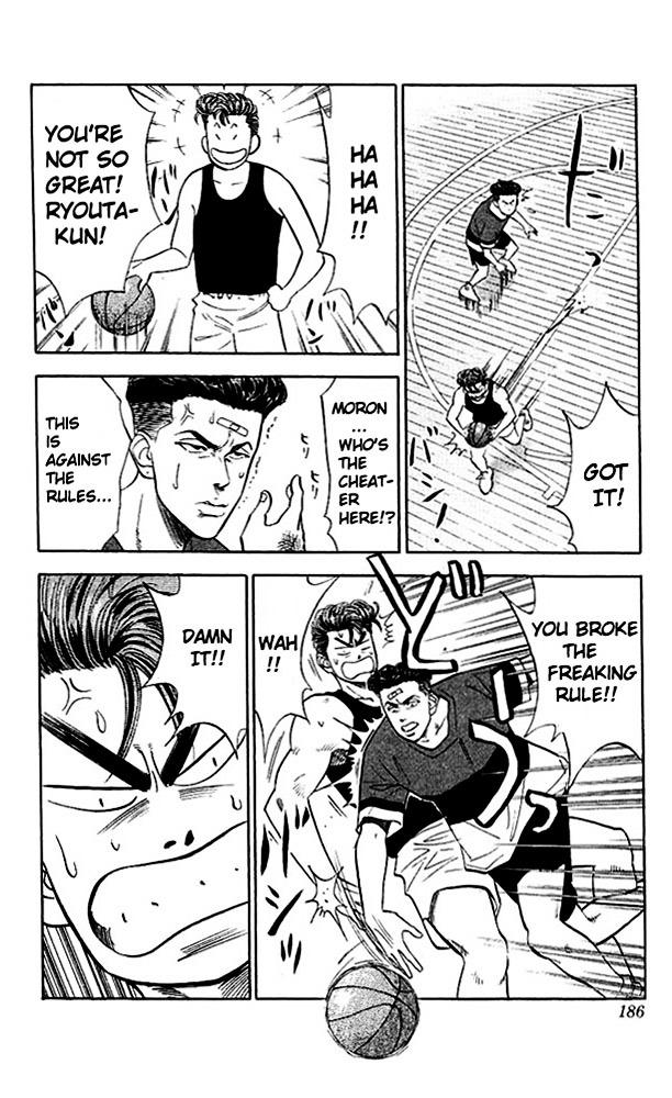 Slam Dunk Chapter 53  Online Free Manga Read Image 18
