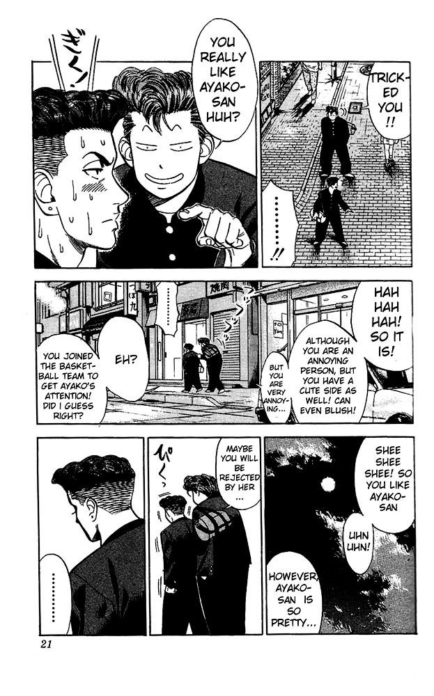 Slam Dunk Chapter 54  Online Free Manga Read Image 18