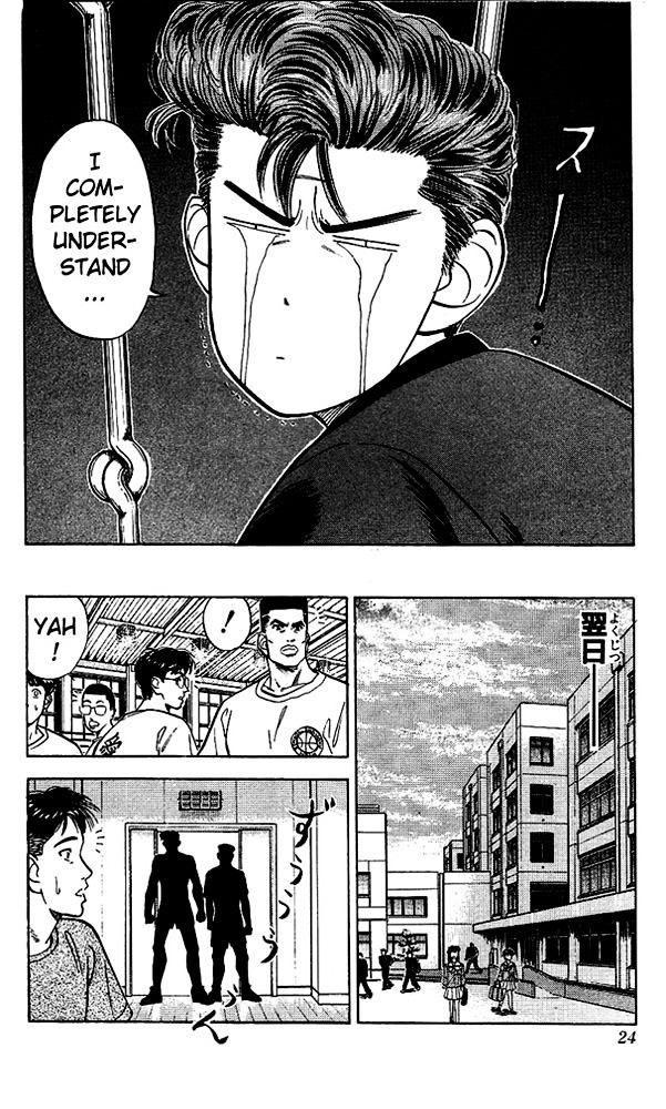 Slam Dunk Chapter 54  Online Free Manga Read Image 21