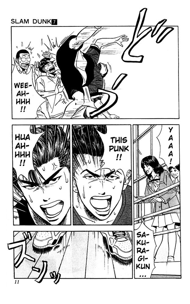 Slam Dunk Chapter 54  Online Free Manga Read Image 9