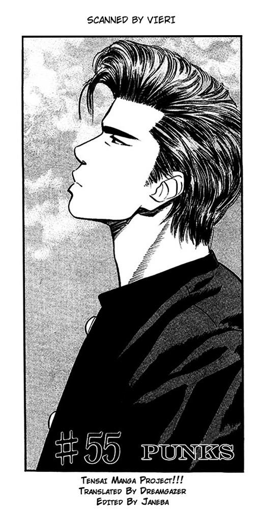 Slam Dunk Chapter 55  Online Free Manga Read Image 1