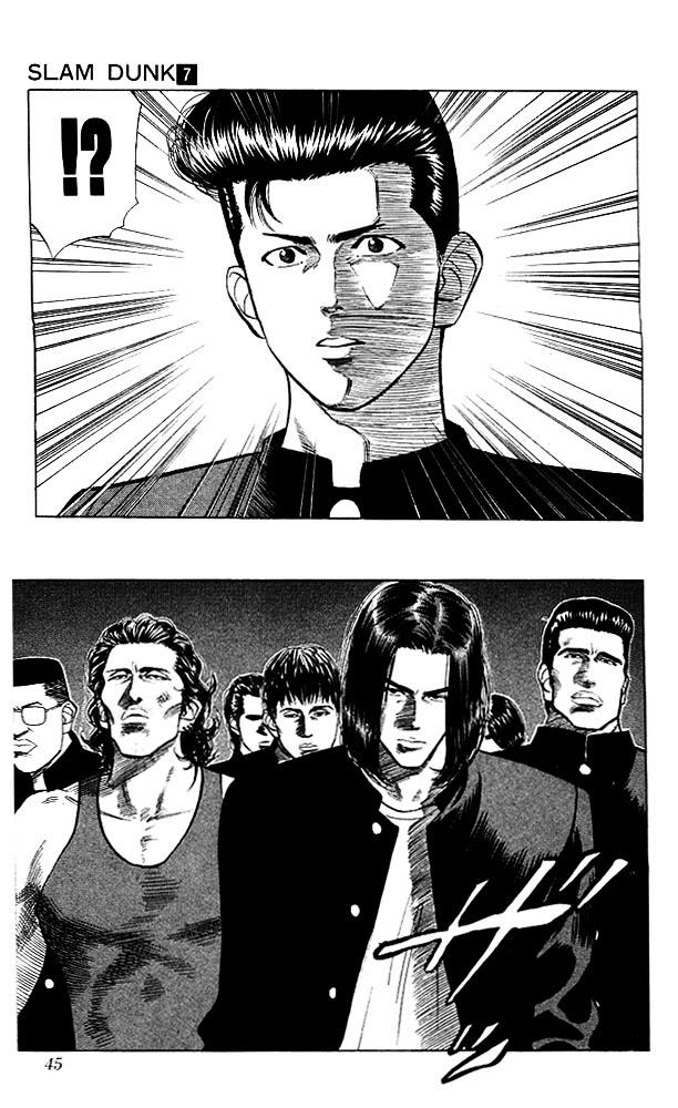Slam Dunk Chapter 55  Online Free Manga Read Image 19
