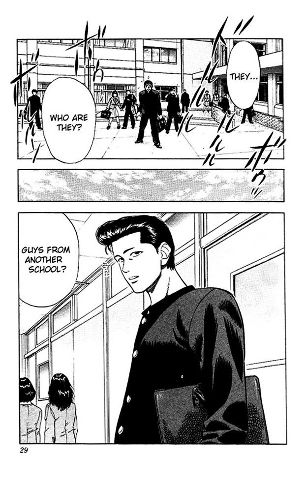 Slam Dunk Chapter 55  Online Free Manga Read Image 3