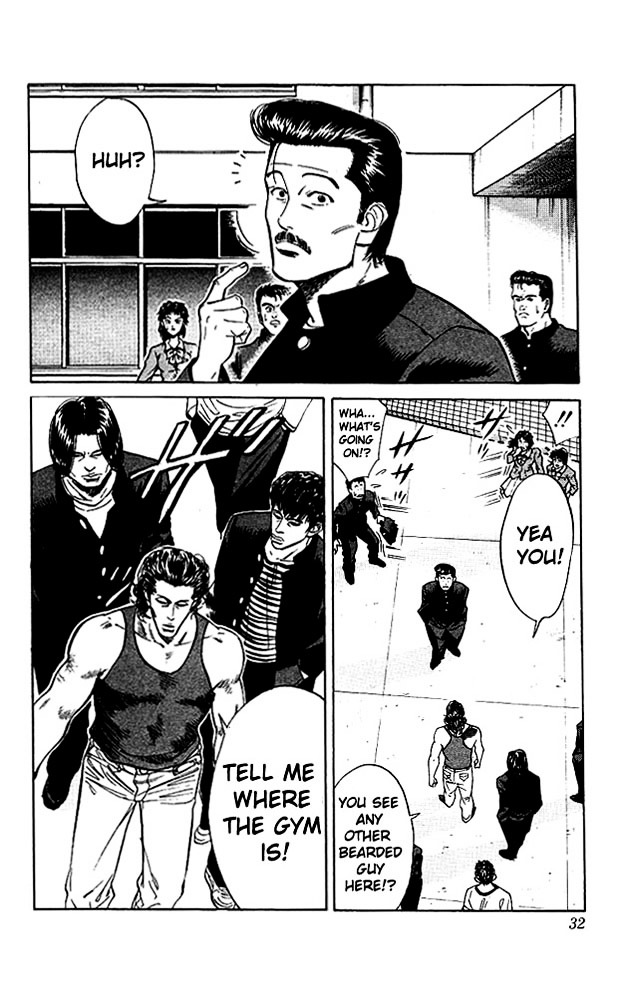 Slam Dunk Chapter 55  Online Free Manga Read Image 6