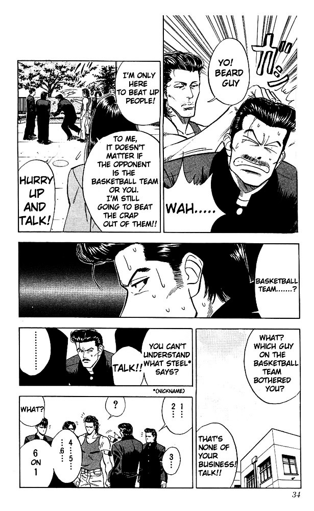Slam Dunk Chapter 55  Online Free Manga Read Image 8