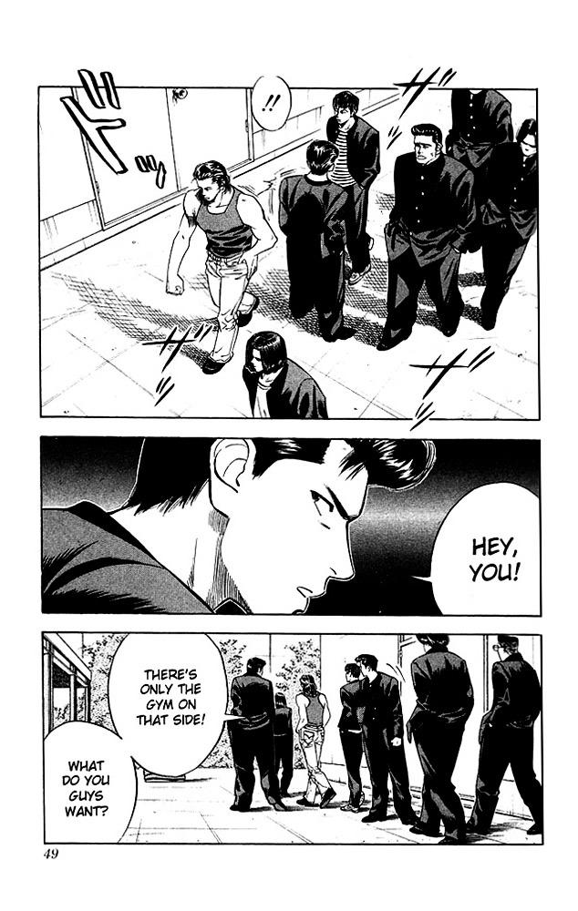 Slam Dunk Chapter 56  Online Free Manga Read Image 3
