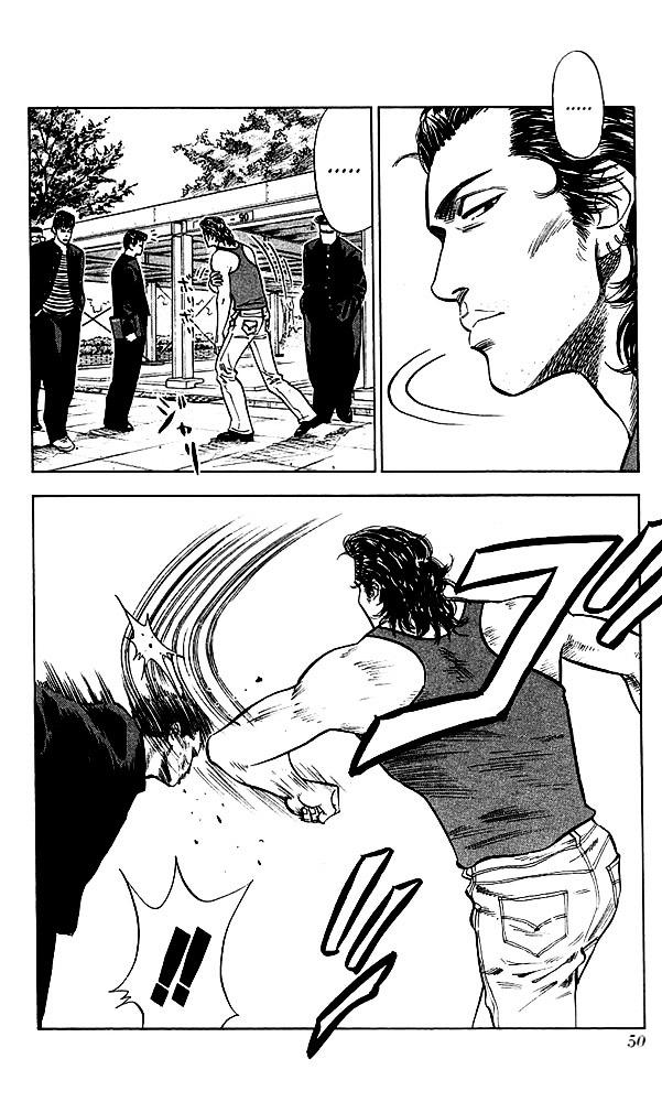 Slam Dunk Chapter 56  Online Free Manga Read Image 4
