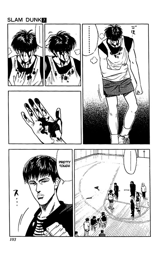 Slam Dunk Chapter 58  Online Free Manga Read Image 17