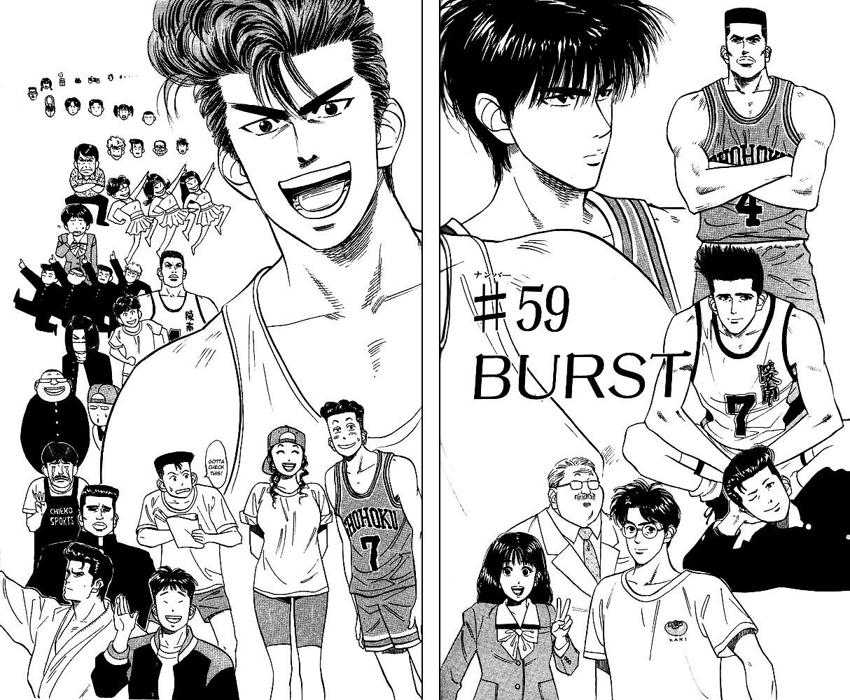 Slam Dunk Chapter 59  Online Free Manga Read Image 1