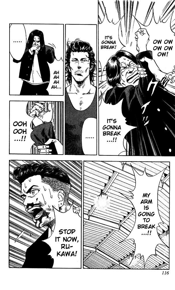 Slam Dunk Chapter 59  Online Free Manga Read Image 10