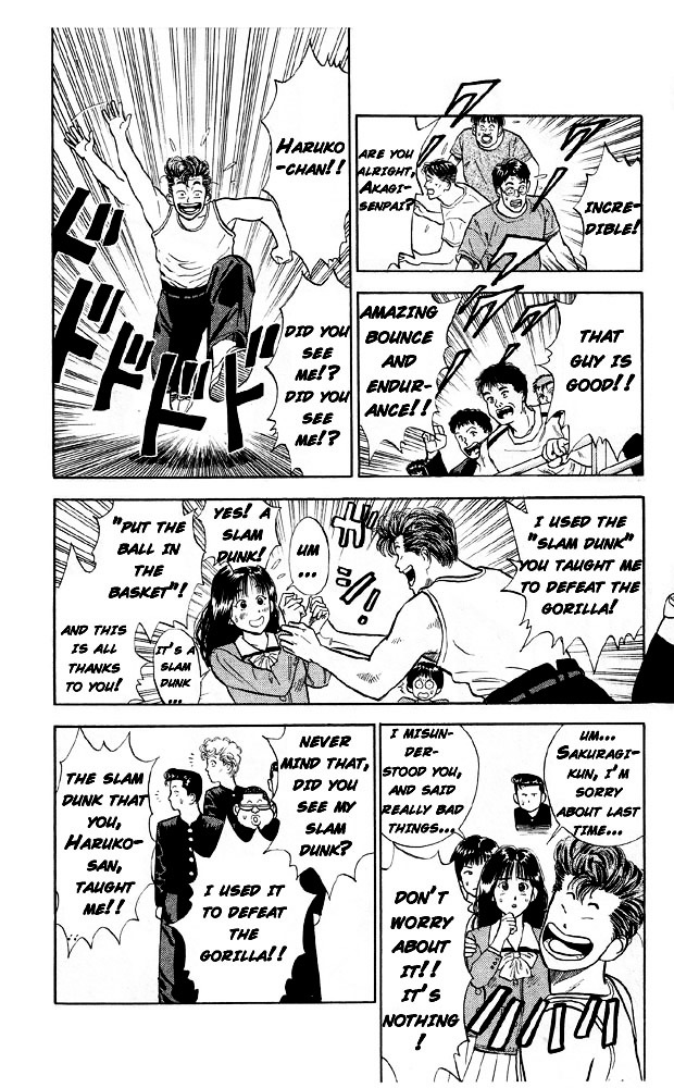 Slam Dunk Chapter 6  Online Free Manga Read Image 18