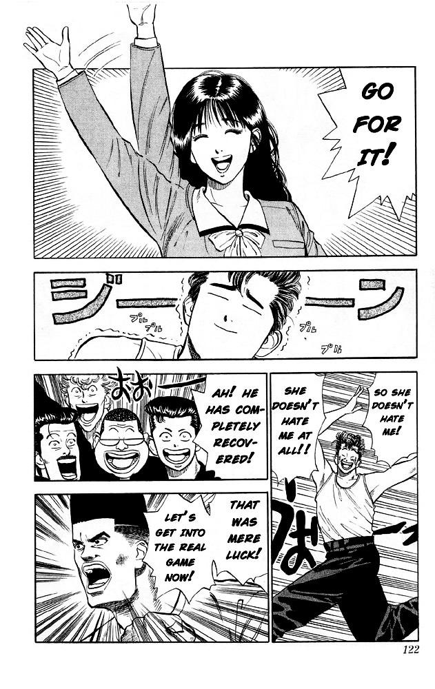 Slam Dunk Chapter 6  Online Free Manga Read Image 4