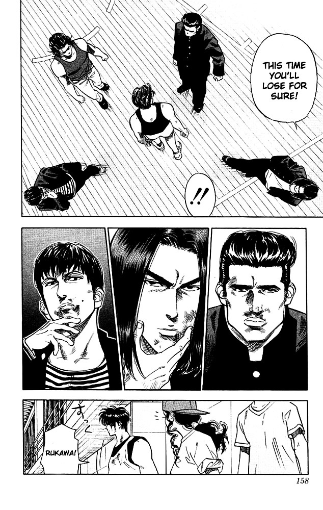 Slam Dunk Chapter 61  Online Free Manga Read Image 13