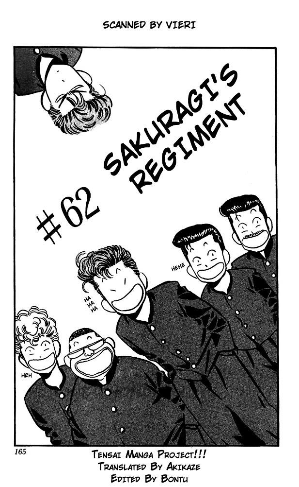 Slam Dunk Chapter 62  Online Free Manga Read Image 1