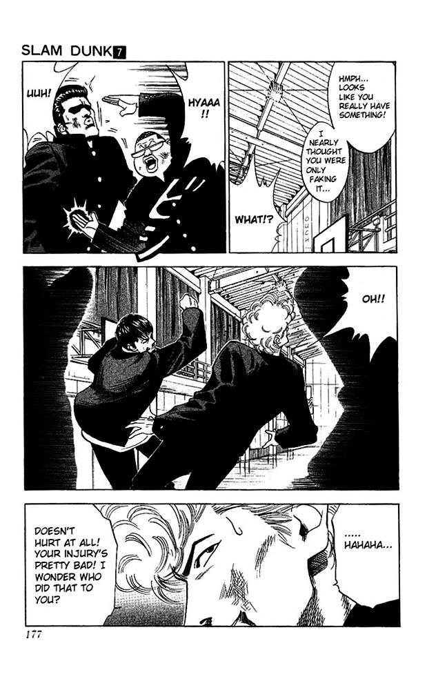 Slam Dunk Chapter 62  Online Free Manga Read Image 12