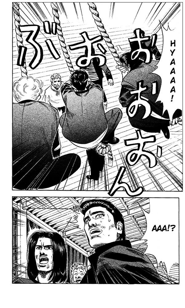 Slam Dunk Chapter 62  Online Free Manga Read Image 2