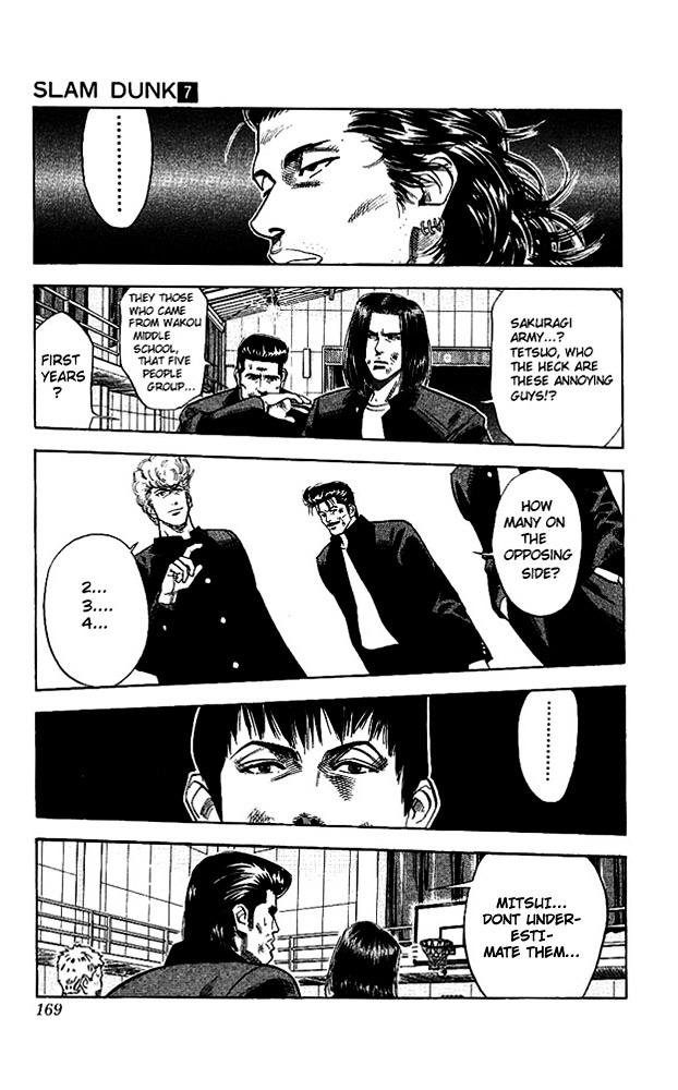 Slam Dunk Chapter 62  Online Free Manga Read Image 5